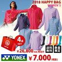 Fuku18 yonex 8l