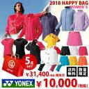 Fuku18 yonexl 1