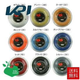 「あす楽対応」【均一セール】KPI(ケイピーアイ)「KPI PRO TOUR 1.23(KPIプロツアー1.23)KPI123 200mロール」硬式テニスストリング(ガット) KPIオリジナル商品 『即日出荷』