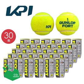 「KPIオリジナルモデル」「新パッケージ」DUNLOP(ダンロップ)「FORT(フォート)[2個入]1箱(30缶/60球)KPIロゴ」テニスボール 2月上旬入荷予定※予約