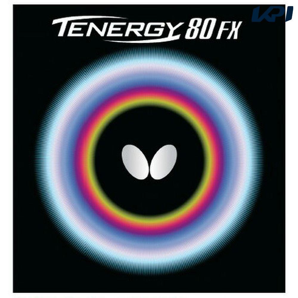 【最大3500円クーポン】バタフライ Butterfly 卓球 テナジー・80・FX Tenergy 80 FX 05940
