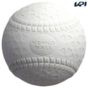 【店内全品ポイント10倍開催中▲※要エントリー】ナガセケンコー NAGASE KENKO 野球ボール ケンコーボール M号 1ダース NK-bsball-M