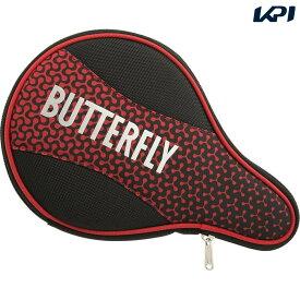 【エントリーでP最大20倍&店内最大2000円クーポン▼3/28〜31】Butterfly(バタフライ)[卓球 ラケットケース メロワ・フルケース 62820]卓球ケース