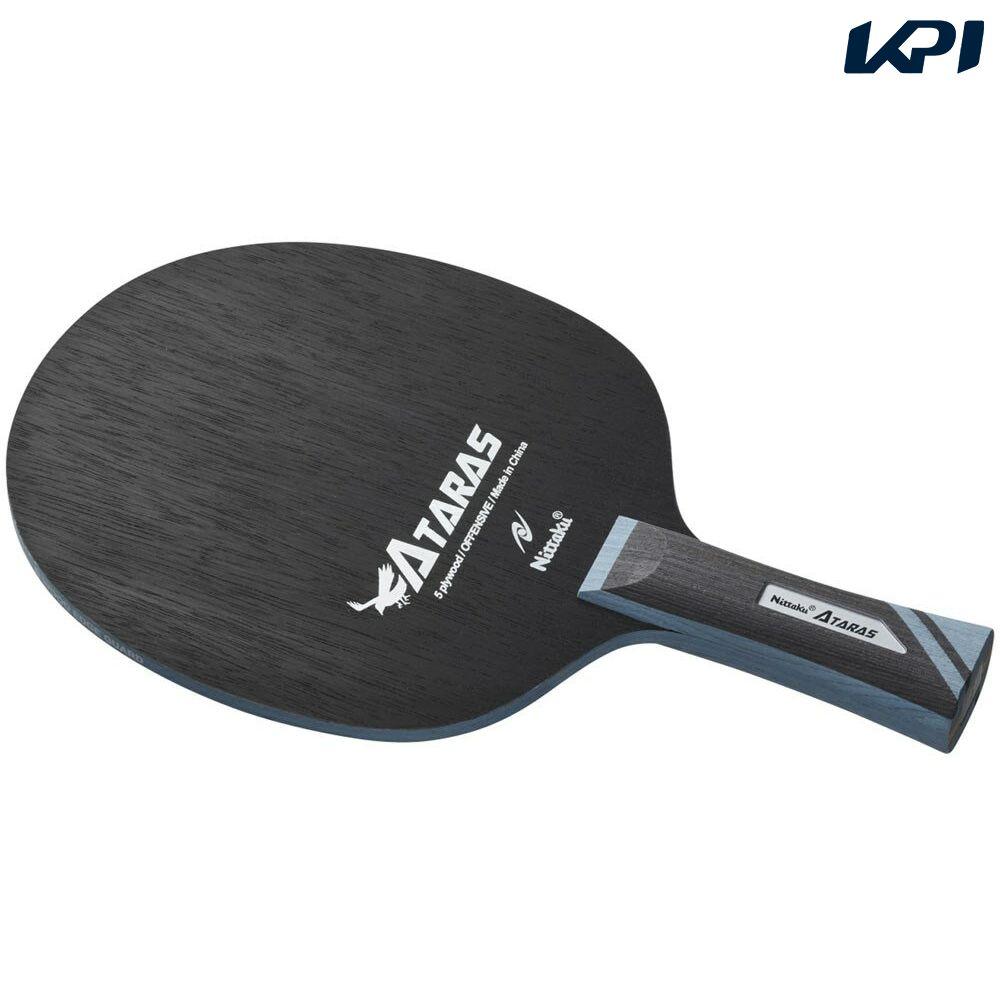 【全品10%OFFクーポン対象】Nittaku(ニッタク)[【卓球 シェークラケット】 アタラス FL NE6168]卓球ラケット
