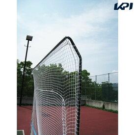 【全品10%OFFクーポン対象】ユニックス マルチSPその他 テニス用アッパーウィングネット TX20-01