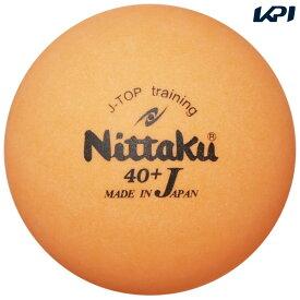 ニッタク Nittaku 卓球ボール 練習球 カラーJトップ トレ球 6個入 NIT-NB1370