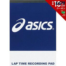 『全品10%OFFクーポン対象』アシックス asics 水泳アクセサリー レコーディングパッド DH-100