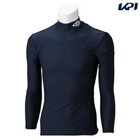 【店内最大2000円クーポン対象】UMBRO(アンブロ)[JR L/Sコンプレッションシャツ UAS9300J]サッカーゲームシャツ・パンツ