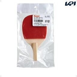 Nittaku(nittaku)[小球拍筆NL9567]桌球配飾之外