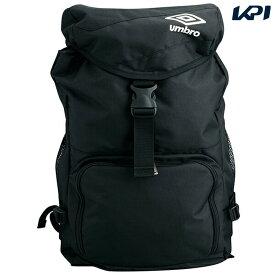 【店内最大2000円クーポン対象】UMBRO(アンブロ)[バックパック L UJS1580]サッカーバッグ