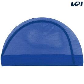 【全品10%OFFクーポン対象】Speedo(スピード)[メッシュキャップ SD97C02]水泳帽子