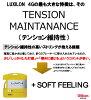 "LUXILON (ルキシロン) ""LUXILON 4G ROUGH 125 (rough 4G) 200m roll WRZ990144"" tennis string (gut) ""correspondence"""