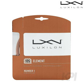 【店内最大2000円クーポン対象】『即日出荷』 LUXILON(ルキシロン)「Element 1.25 WRZ990105」硬式テニスストリング(ガット)【KPI】[ポスト投函便対応]「あす楽対応」