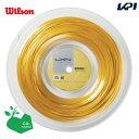 LUXILON(ルキシロン)「LUXILON 4G 125 200mロール WRZ990141」硬式テニスストリング(ガット)【kpi_d】