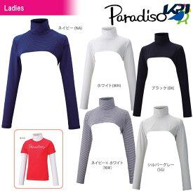 PARADISO(パラディーゾ)「Ladies レディースネック&アームカバー 53CL1U」ネックカバー ポスト投函便【送料無料】