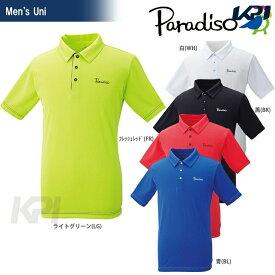 【全品10%OFFクーポン対象】PARADISO(パラディーゾ)「メンズ ゲームシャツ 57CM2A」テニスウェア「2017SS」[ポスト投函便対応]
