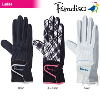 """2017 new products"" PARADISO (パラディーゾ) ""Lady's basic (for both hands) glove full type BACV15"" [possible cat POS]"