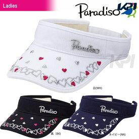 PARADISO(パラディーゾ)「レディース バイザー CPCL75」