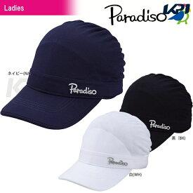 PARADISO(パラディーゾ)「レディース キャスケット CPCL76」