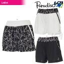 「2017新製品」PARADISO(パラディーゾ)「レディースショートパンツ FCL75S」テニスウェア「2017SS」【kpi_d】