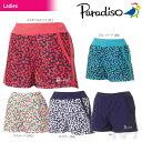 「7月下旬発売予定※予約」「2017新製品」PARADISO(パラディーゾ)「レディースショートパンツ ICL03S」テニスウェア「2017FW」