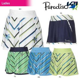 パラディーゾ PARADISO テニスウェア レディース スコート JCL01L 2018SS[ポスト投函便対応]