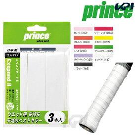 【全品10%OFFクーポン対象▼〜10/15 23:59】Prince(プリンス)「EXSPEED II(エクススピード II)[3本入] OG003」オーバーグリップテープ