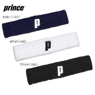 "Prince (prince) ""headband (with one) PK476"""