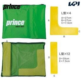 【10%OFFクーポン対象商品〜4/25】Prince(プリンス)「Playland コートライン(収納用キャリーケース付) PL026」