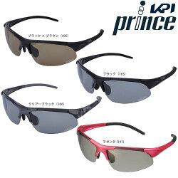 【2012新製品】Prince(プリンス)【調整機能付き調光偏光サングラスPSU232(専用セミハードケース付)】