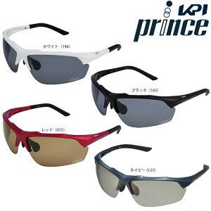【全品10%OFFクーポン対象】「あす楽対応」Prince(プリンス)「調整機能付き調光偏光サングラス PSU233(専用セミハードケース付)」 『即日出荷』