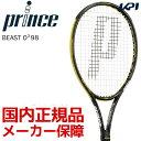 プリンス Prince テニス硬式テニスラケット BEAST O3 98 ビースト オースリー98 7TJ066 2月発売予定※予約【kpi_d】