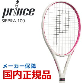 【全品10%OFFクーポン対象▼〜10/15 23:59】プリンス Prince テニス硬式テニスラケット SIERRA 100 シエラ 100 7TJ072