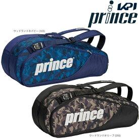 【全品10%OFFクーポン対象】「あす楽対応」【均一セール】プリンス Prince テニスバッグ・ケース ラケットバッグ6本入 AT871 『即日出荷』