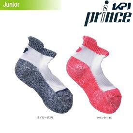 【全品10%OFFクーポン対象】プリンス Prince テニスウェア ジュニア アンクルソックス PS285J 2019SS