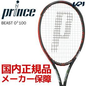 【1万円以上で1000円クーポン&先着10%OFFクーポン】プリンス Prince 硬式テニスラケット BEAST O3 100 ビーストオースリー100(300g) 7TJ064