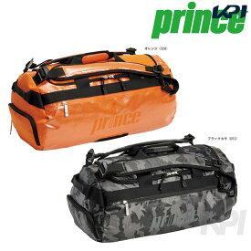 【店内最大2000円クーポン対象】Prince(プリンス)「2WAYボストンバッグ OD744(OUTDOORシリーズ)」テニスバッグ