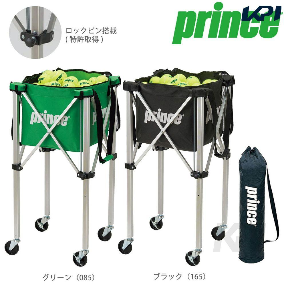 「あす楽対応」「2017新製品」Prince(プリンス)「ボールバスケット(ロックピンキャスター付) PL064」テニスコート用品『即日出荷』【kpi_d】