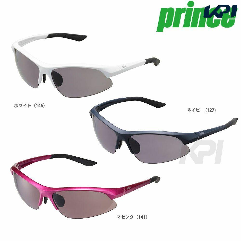 「2017新製品」Prince(プリンス)[サングラス PSU730 PSU730]テニスゴーグル・サングラス【kpi_d】