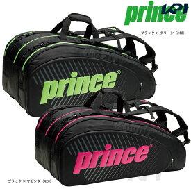 『3000円以上で10%OFFクーポン対象』「2017新製品」Prince(プリンス)[ラケットバッグ(9本入) TT701 TT701]テニスバッグ