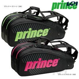【全品10%OFFクーポン対象】Prince(プリンス)[ラケットバッグ(6本入) TT702 TT702]テニスバッグ