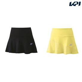 【店内最大2000円クーポン対象】ヨネックス YONEX テニスウェア レディース スカート 26049 2019SS