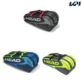「あす楽対応」ヘッド HEAD テニスバッグ・ケース Elite 9R Supercombi エリート 9R スーパーコンビ ラケットバッグ 9本入 283729 『即日出荷』