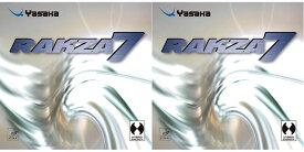 「あす楽対応」ヤサカ Yasaka 卓球ラバー ラクザ7 B76 『即日出荷』