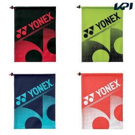 【全品10%OFFクーポン対象〜11/17】ヨネックス YONEX テニスバッグ・ケース シューズケース BAG1993