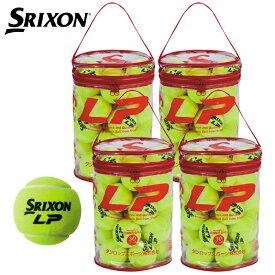【全品10%OFFクーポン対象】スリクソン(SRIXON)エルピー LP 30球入り 1箱(30個×4=120球)ノンプレッシャーテニスボール 硬式テニスボール