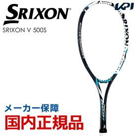 【全品10%OFFクーポン】スリクソン SRIXON ソフトテニスソフトテニスラケット SRIXON V 500S スリクソン V 500S SR11802