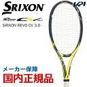 【全品10%OFFクーポン対象】スリクソン SRIXON テニス硬式テニスラケット SRIXON REVO CV 3.0 スリクソン レヴォ SR2…