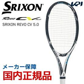 【全品10%OFFクーポン〜7/18】【おまかせガット張り上げ済】スリクソン SRIXON テニス硬式テニスラケット  SRIXON REVO CV 5.0 スリクソン レヴォ SR21803