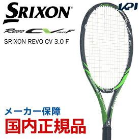 【最大4000円クーポン】【対象ラケット20%OFFクーポン▼フレームのみ特典〜10/26 2時】「あす楽対応」スリクソン SRIXON テニス硬式テニスラケット SRIXON REVO CV 3.0 F スリクソン レヴォ SR21806 フレームのみ 『即日出荷』